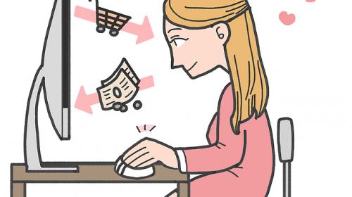 Cuidados nas compras pela internet